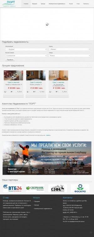 Предпросмотр для порт-риэлт.рф — Порт