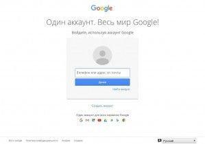 Предпросмотр для plus.google.com — Кверкус Компани