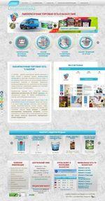 Предпросмотр для www.5-ballov.kz — Лакокрасочная торговая сеть 5-баллов
