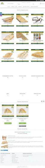Предпросмотр для altayles.kz — Алтай лес