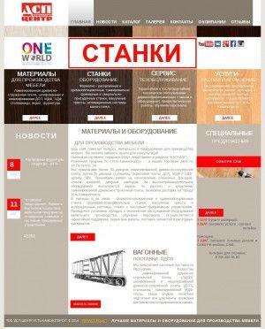 Предпросмотр для www.dsp-centr.kz — ДСП центр