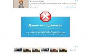 Предпросмотр для ip-vector.umi.ru — ИП Вектор