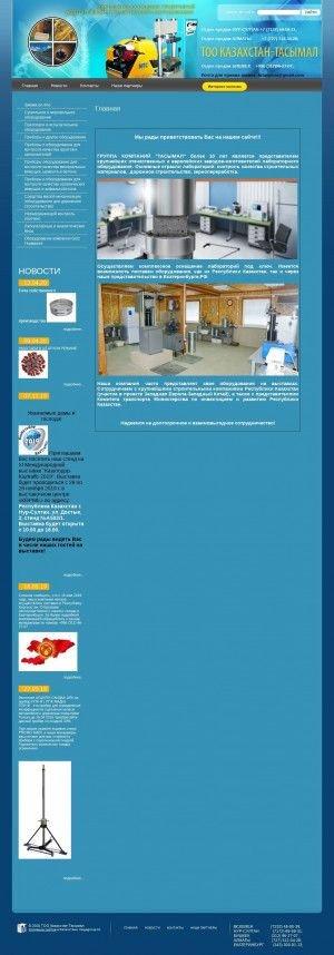 Предпросмотр для www.k-tasymal.kz — Казахстан-Тасымал