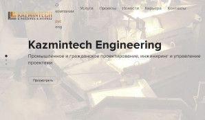 Предпросмотр для www.kazmintech.com — Kazmintech Engineering