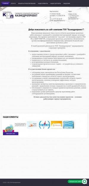 Предпросмотр для kaznp.kz — Казнедропроект