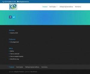 Предпросмотр для kevent.kz — KEVent