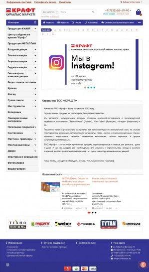 Предпросмотр для kraftvostok.kz — Домострой Восток