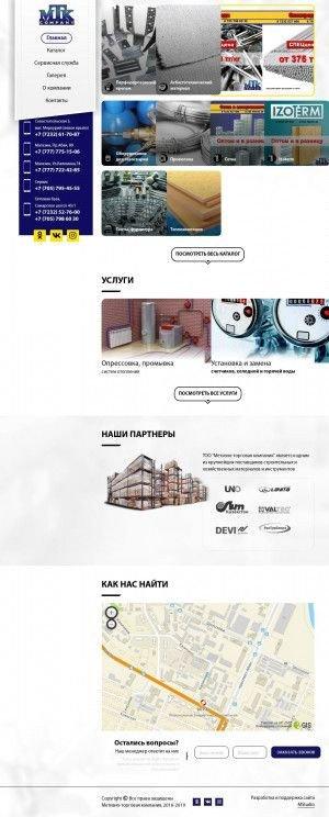 Предпросмотр для mtk-com.kz — МТК