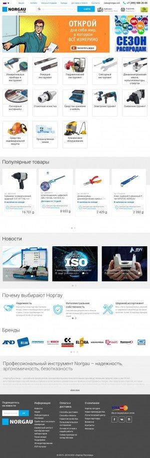 Предпросмотр для www.norgau.ru — Norgau Russland