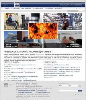 Предпросмотр для www.plamcor.ru — ВМП Усть-Каменогорск