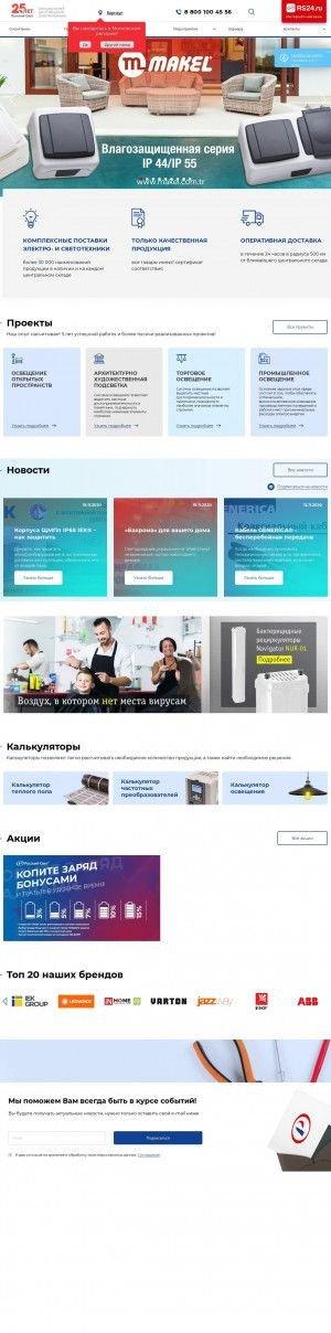 Предпросмотр для russvet.ru — Русский Свет