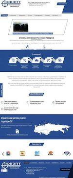 Предпросмотр для ukzpt.kz — Усть-Каменогорский завод полиэтиленовых труб
