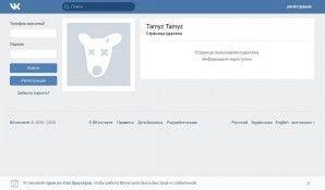Предпросмотр для vk.com — Tamyz-7