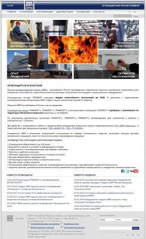 Предпросмотр для vmp-plamcor.kz — ВМП Астана