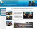 Предпросмотр для www.vodolazy.ru — Подводстройсервис