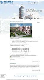 Предпросмотр для www.jiltehstroy.ru — Жилтехстрой