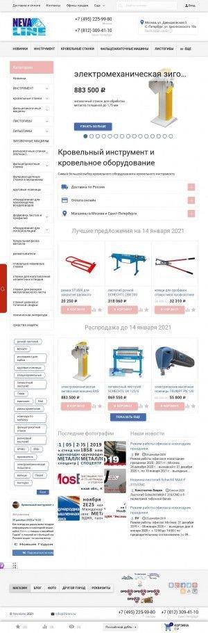 Предпросмотр для www.25mm.ru — Neva Line