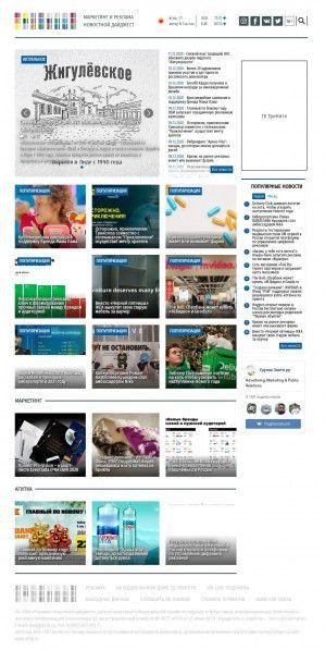 Предпросмотр для 3dig.ru — ГК 3Нити.ру