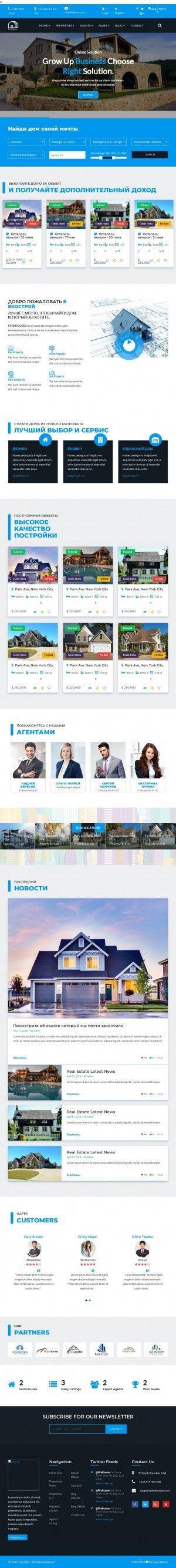 Предпросмотр для www.5kzn.ru — Казанский ипотечный центр