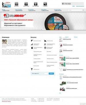 Предпросмотр для www.abrazive.ru — Торговый дом Северо-Западный
