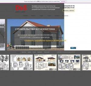 Предпросмотр для agrespect.wixsite.com — Агентство Респект