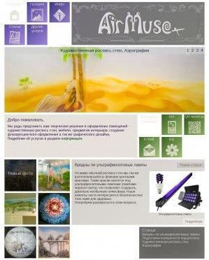 Предпросмотр для airmuse.ru — AirMuse