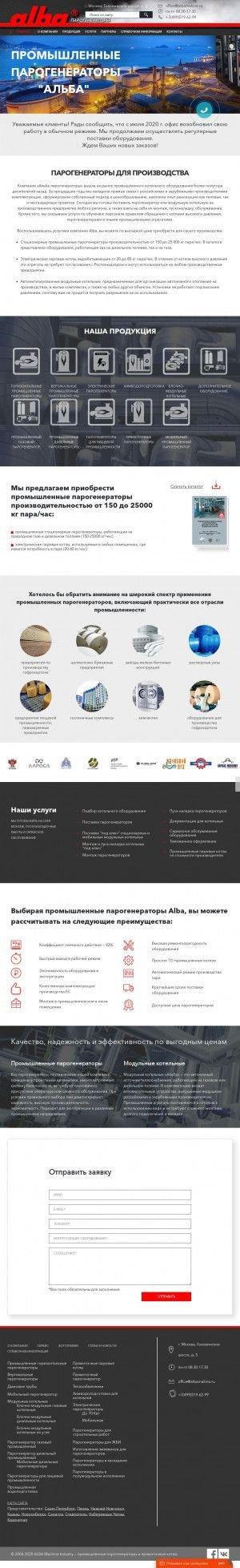 Предпросмотр для albamakina.ru — Альба
