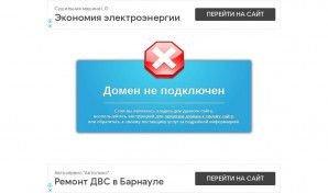 Предпросмотр для ararat.umi.ru — Арарат