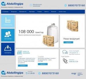 Предпросмотр для argips.ru — Аракчинский гипс