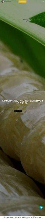Предпросмотр для arma-kazan.ru — Винтаж