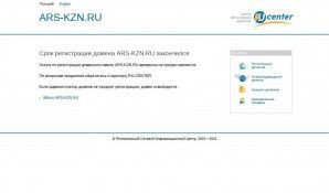 Предпросмотр для ars-kzn.ru — Альметьремстрой