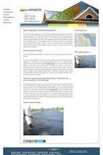 Предпросмотр для www.арткровля16.рф — Арт-кровля