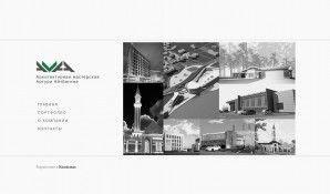 Предпросмотр для aytbagin.ru — Архитектурная мастерская Артура Айтбагина