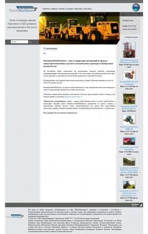 Предпросмотр для www.baitekmachinery.ru — BaitekMachinery