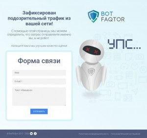 Предпросмотр для www.barrier.ru — Барьер