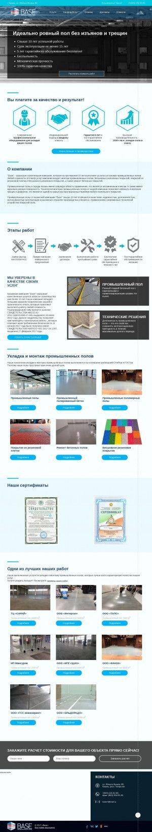 Предпросмотр для base-f.ru — БЭИС