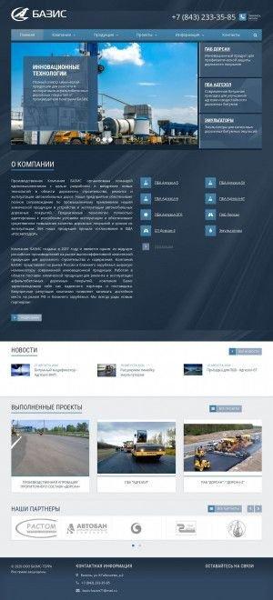 Предпросмотр для www.bazis-kazan.ru — Строительная фирма Базис