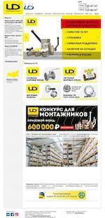 Предпросмотр для www.chsgs.ru — ЧелябинскСпецГражданСтрой