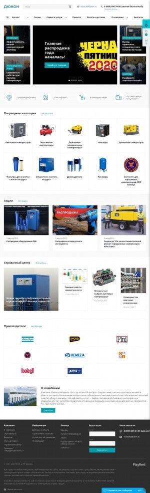 Предпросмотр для compressor.dukon.ru — Дюкон