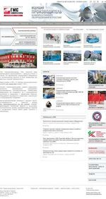 Предпросмотр для www.compressormash.ru — Казанькомпрессормаш