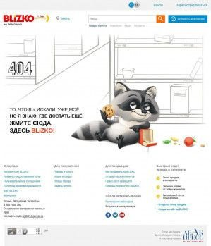 Предпросмотр для derevyannyy-dom.blizko.ru — Деревянный дом