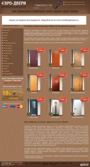 Предпросмотр для door116.ru — Империя дверей