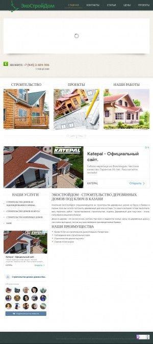 Предпросмотр для drevhouse.ru — ЭкоСтройДом