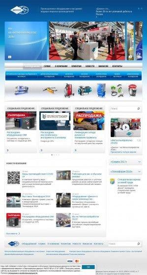 Предпросмотр для www.dukon.ru — Дюкон