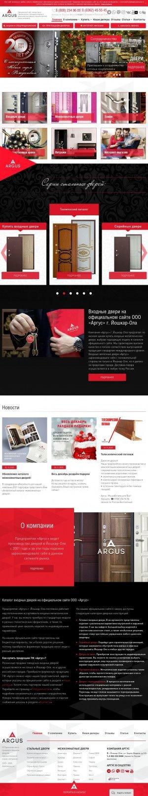 Предпросмотр для www.dveriargus.ru — Аргус