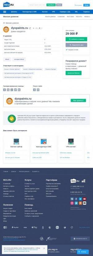 Предпросмотр для dyopaints.ru — Дио Казань