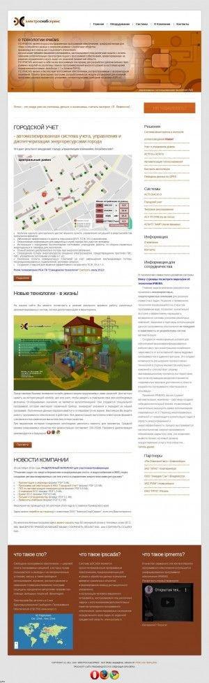 Предпросмотр для www.e-ss.ru — ЭлектроСнабСервис