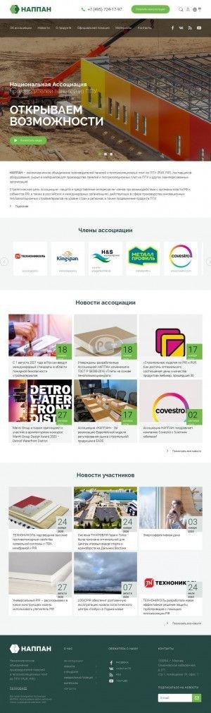 Предпросмотр для elsh-si.ru — Электрощит