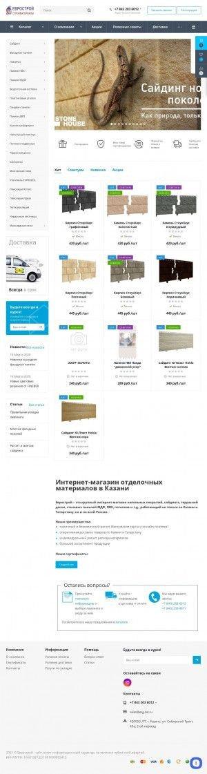 Предпросмотр для www.esg-tat.ru — Группа компаний Еврострой