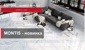 Предпросмотр для www.estima.ru — Кератон